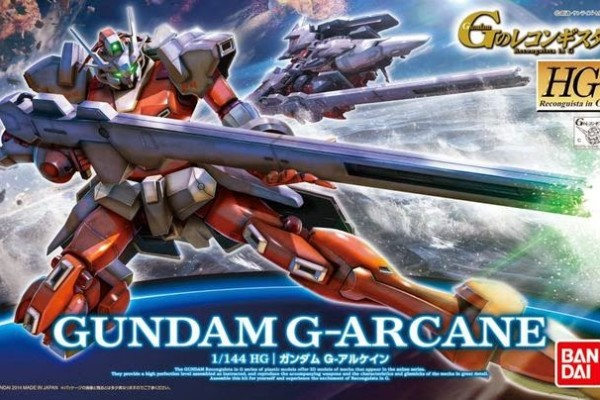 Gundam_G-Arcane_Boxart