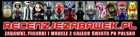 RecenzjeZabawekWallasa - blog poświęcony Transformers, Marvel i innym